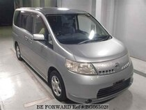 Used 2005 NISSAN SERENA BG065028 for Sale for Sale