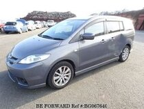 Used 2007 MAZDA PREMACY BG067640 for Sale for Sale