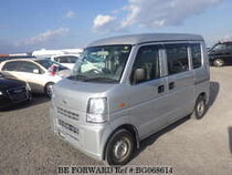 Used 2014 NISSAN CLIPPER VAN BG068614 for Sale for Sale