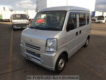 Used 2014 NISSAN CLIPPER VAN BG068549 for Sale for Sale
