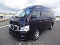 Used 2013 NISSAN CARAVAN VAN BG070733 for Sale for Sale
