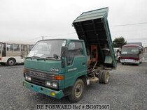 Used 1992 TOYOTA DYNA TRUCK BG071607 for Sale for Sale