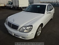 Used 1999 MERCEDES-BENZ S-CLASS BG071223 for Sale for Sale