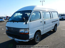 Used 1997 TOYOTA HIACE VAN BG071436 for Sale for Sale