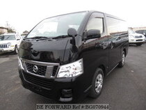 Used 2013 NISSAN CARAVAN VAN BG070944 for Sale for Sale
