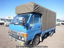 Used 1987 TOYOTA TOYOACE BG074964 for Sale for Sale