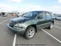 Used 1998 TOYOTA HARRIER BG082469 for Sale for Sale