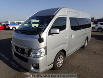 Used 2013 NISSAN CARAVAN WAGON BG082259 for Sale for Sale