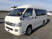 Used 2008 TOYOTA REGIUSACE VAN BG082278 for Sale for Sale