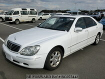 Used 2000 MERCEDES-BENZ S-CLASS BG075443 for Sale for Sale