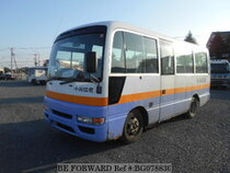 Used 2001 ISUZU JOURNEY BUS BG078830 for Sale for Sale