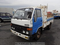 Used 1984 TOYOTA DYNA TRUCK BG080219 for Sale for Sale