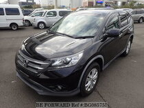 Used 2011 HONDA CR-V BG085755 for Sale for Sale