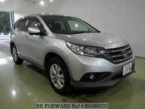 Used 2012 HONDA CR-V BG085757 for Sale for Sale