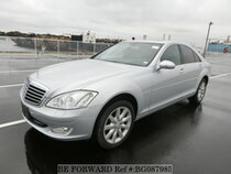 Used 2006 MERCEDES-BENZ S-CLASS BG087985 for Sale for Sale