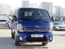 Used 2015 KIA BONGO BG089875 for Sale for Sale