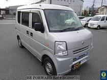 Used 2014 NISSAN CLIPPER VAN BG089751 for Sale for Sale