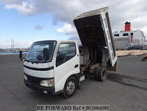 Used 2002 HINO DUTRO BG094092 for Sale for Sale
