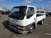 Used 1996 MITSUBISHI CANTER BG094093 for Sale for Sale