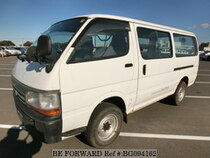 Used 1998 TOYOTA HIACE VAN BG094162 for Sale for Sale