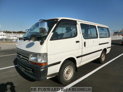 Best Value Used Toyota Hiace Van For Sale Be Forward