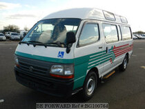Used 1999 TOYOTA HIACE COMMUTER BG100764 for Sale for Sale