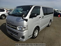 Used 2010 TOYOTA REGIUSACE VAN BG101431 for Sale for Sale