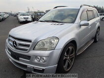 Used 2006 MERCEDES-BENZ GL-CLASS BG101950 for Sale for Sale