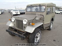 Used 1980 MITSUBISHI JEEP BG101893 for Sale for Sale