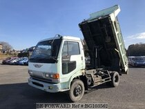Used 1994 HINO RANGER BG103562 for Sale for Sale