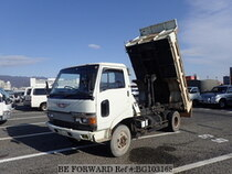 Used 1987 HINO RANGER BG103168 for Sale for Sale
