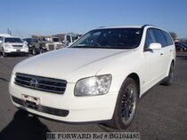 Used 2004 NISSAN STAGEA BG104485 for Sale for Sale