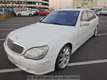 Used 1998 MERCEDES-BENZ S-CLASS BG104828 for Sale for Sale
