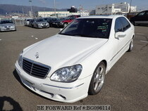 Used 2000 MERCEDES-BENZ S-CLASS BG096114 for Sale for Sale