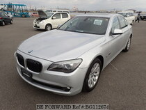 Used 2010 BMW 7 SERIES BG112674 for Sale for Sale
