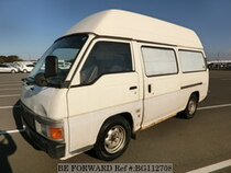 Used 1993 NISSAN CARAVAN VAN BG112708 for Sale for Sale