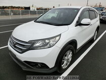 Used 2011 HONDA CR-V BG112834 for Sale for Sale