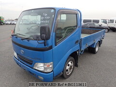 Best Value Used Toyota Dyna Truck For Sale Be Forward