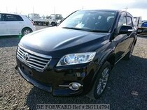 Used 2013 TOYOTA VANGUARD BG114794 for Sale for Sale