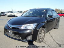 Used 2014 TOYOTA COROLLA AXIO BG116819 for Sale for Sale