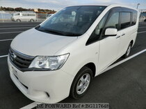 Used 2011 NISSAN SERENA BG117648 for Sale for Sale