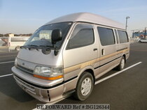 Used 1993 TOYOTA HIACE WAGON BG126344 for Sale for Sale