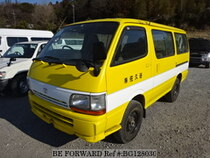 Used 1998 TOYOTA HIACE VAN BG128030 for Sale for Sale