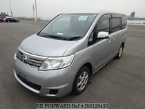 Used 2008 NISSAN SERENA BG129433 for Sale for Sale