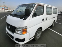 Used 2011 NISSAN CARAVAN VAN BG129622 for Sale for Sale