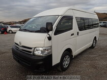 Used 2013 TOYOTA HIACE COMMUTER BG123153 for Sale for Sale