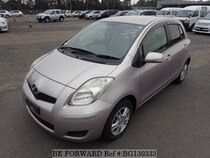 Used 2009 TOYOTA VITZ BG130333 for Sale for Sale