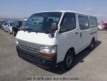Used 2004 TOYOTA HIACE VAN BG130363 for Sale for Sale