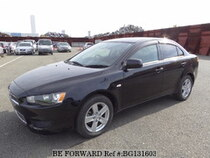 Used 2007 MITSUBISHI GALANT FORTIS BG131603 for Sale for Sale