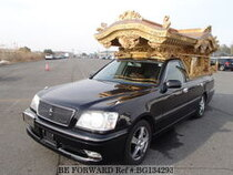 Used 2001 TOYOTA CROWN BG134293 for Sale for Sale